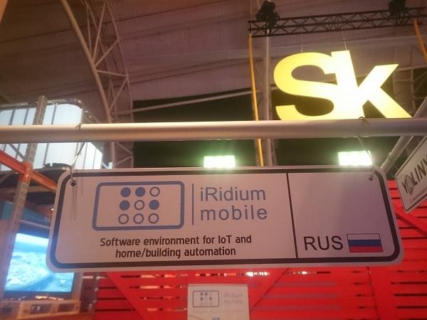 Как мы участвовали в Slush 2015 (Хельсинки) - 4