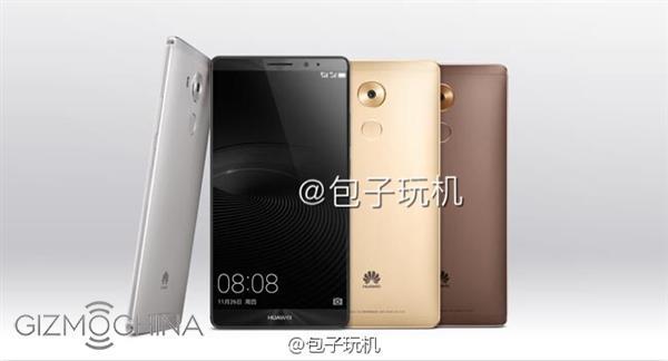 Смартфон Huawei Mate 8 будет доступен в коричневом цвете
