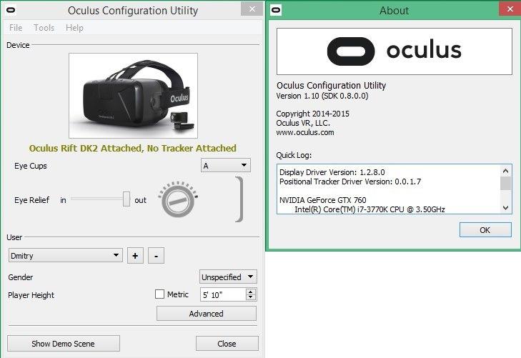 Шлем VRD догоняет Oculus Rift DK2 - 3
