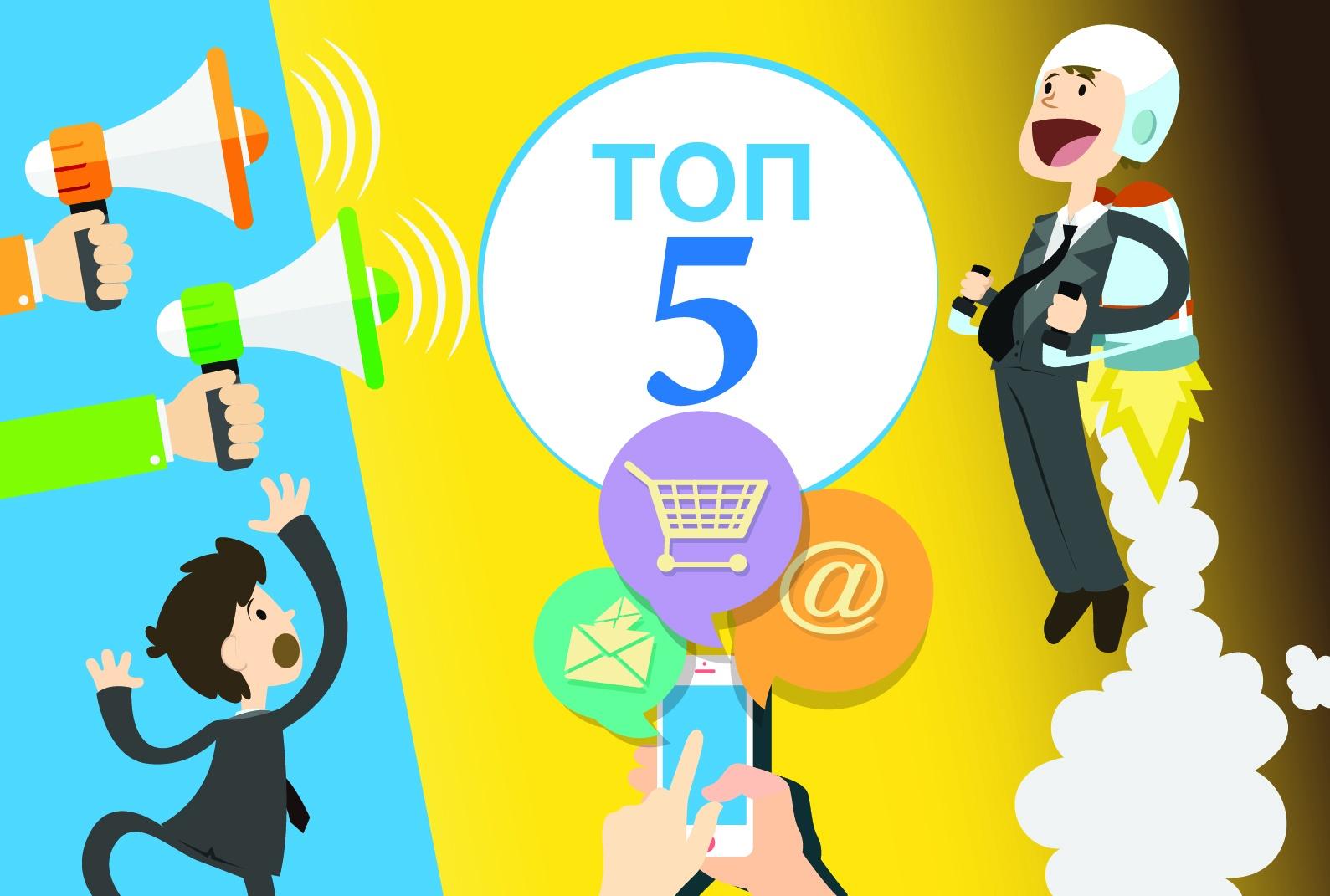 ТОП 5 трендов мобильной рекламы в 2016-м - 1