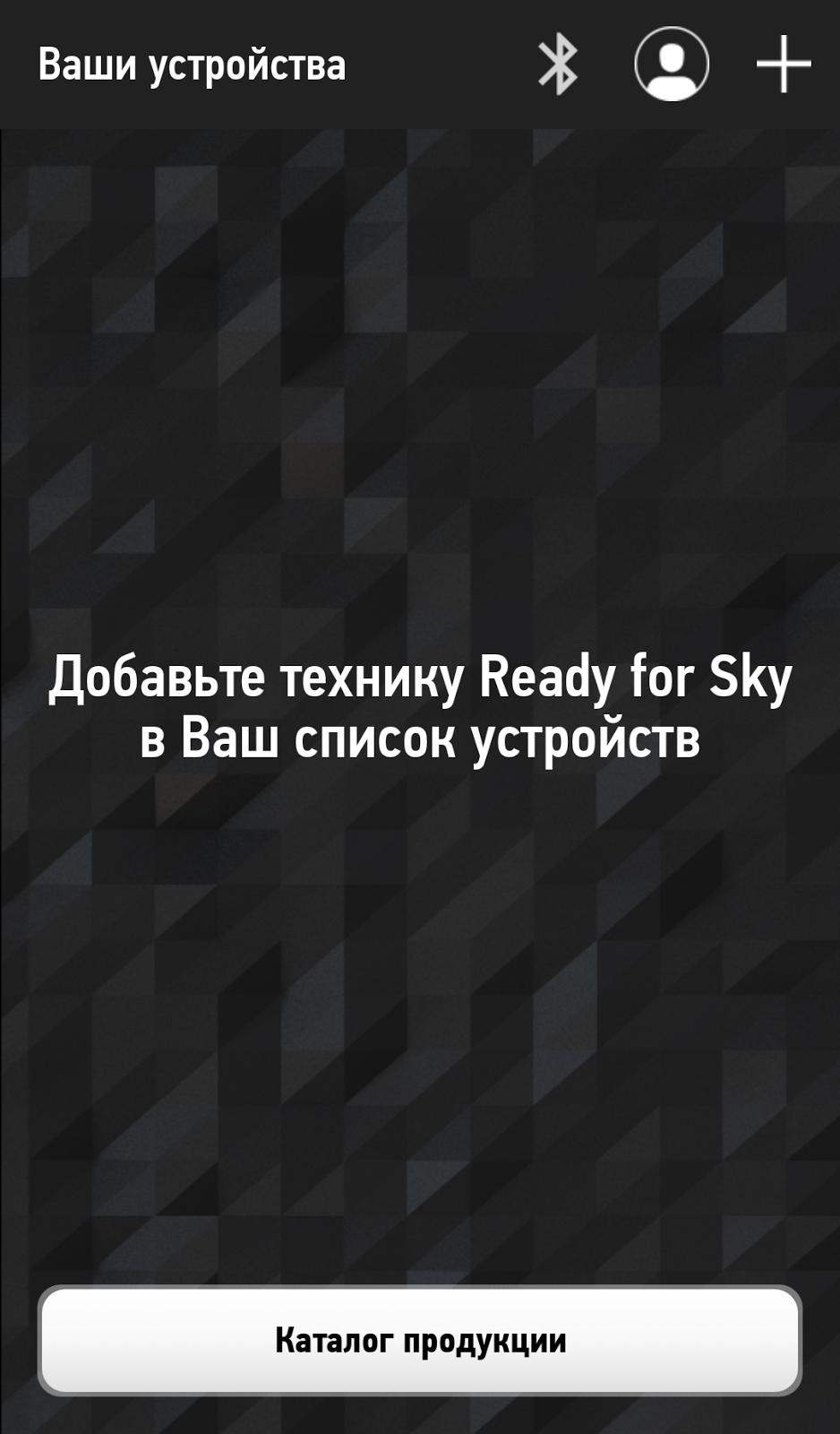 Обзор единственного в России «умного» утюга Redmond SkyIron - 20
