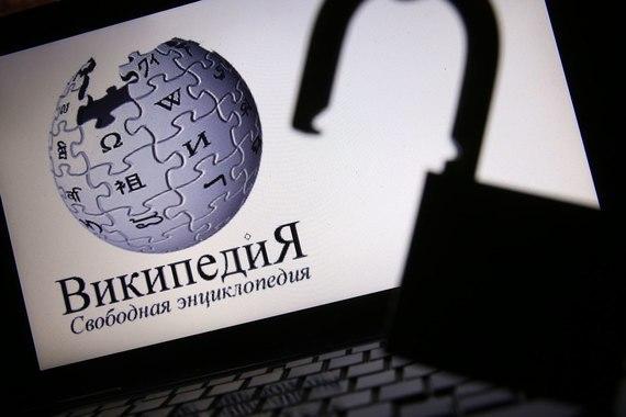 Блокировка Википедии отменяется? Роскомнадзор сегодня встречается с редакторами энциклопедии - 1