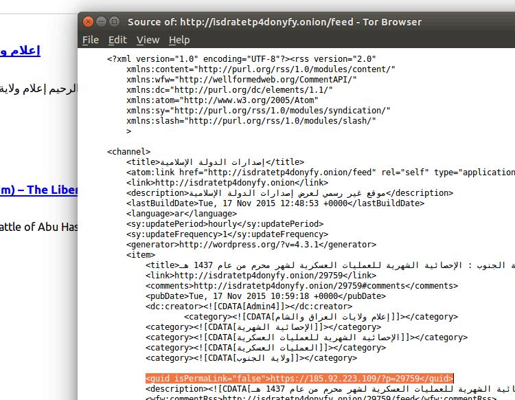 Хакеры взломали сайт ИГИЛ, разместили там рекламу лекарств и надпись «Успокойтесь» - 2