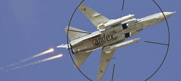 Яндекс Турция