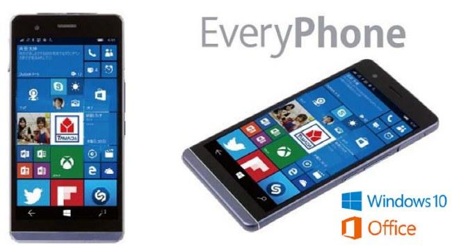Every Phone — самый тонкий смартфон с Windows 10 Mobile, который оценен в $325