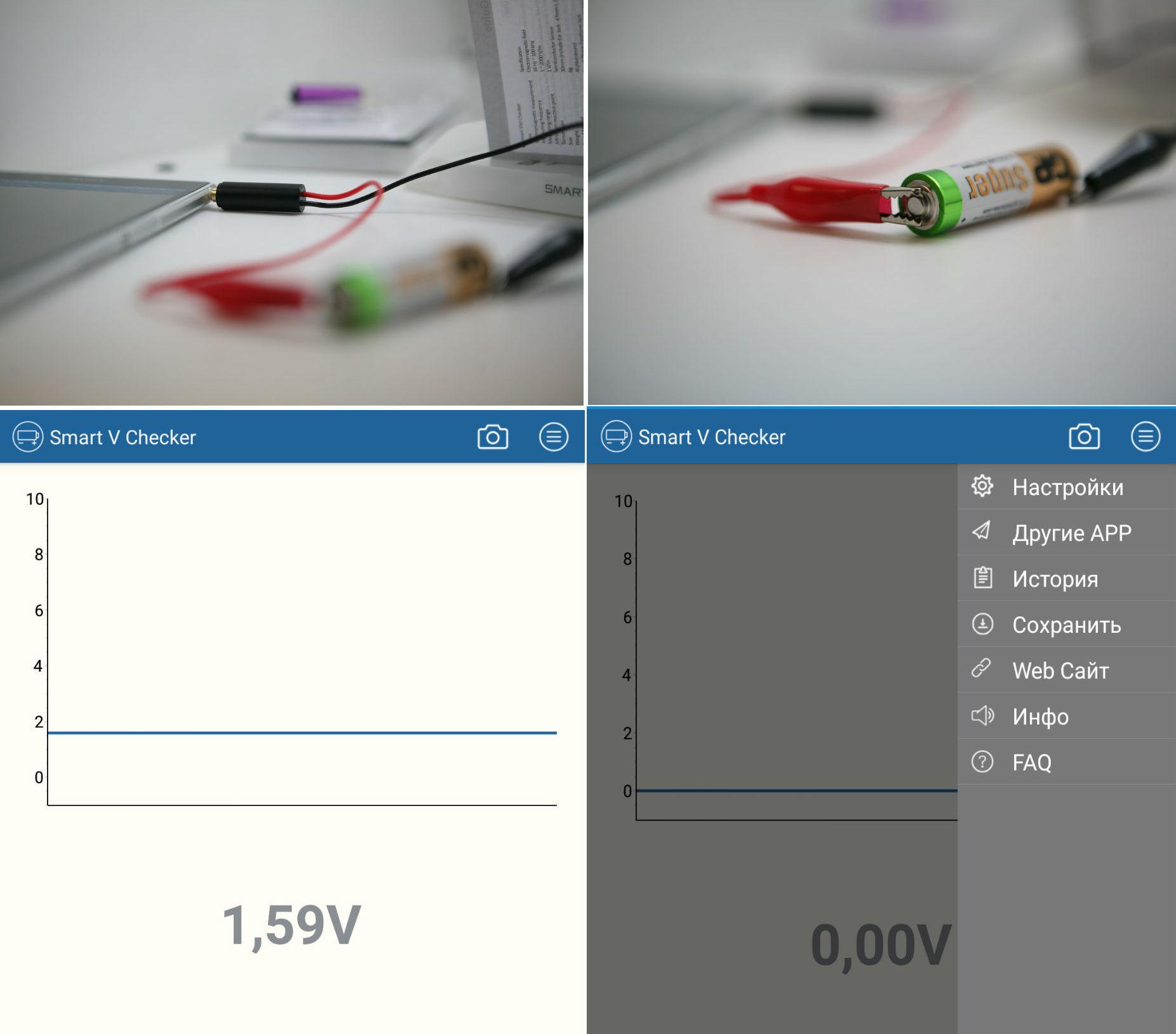 Smart Geiger — миниатюрный «датчик Гейгера» в смартфоне: коллекция насадок от FT Lab - 9