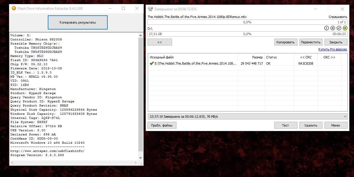 [Тестирование] USB накопитель HyperX Savage USB 3.1 Gen 1 емкостью 128 гигабайт - 11