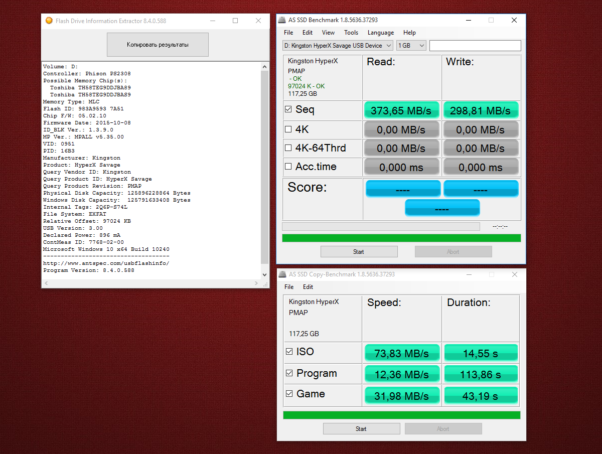 [Тестирование] USB накопитель HyperX Savage USB 3.1 Gen 1 емкостью 128 гигабайт - 12