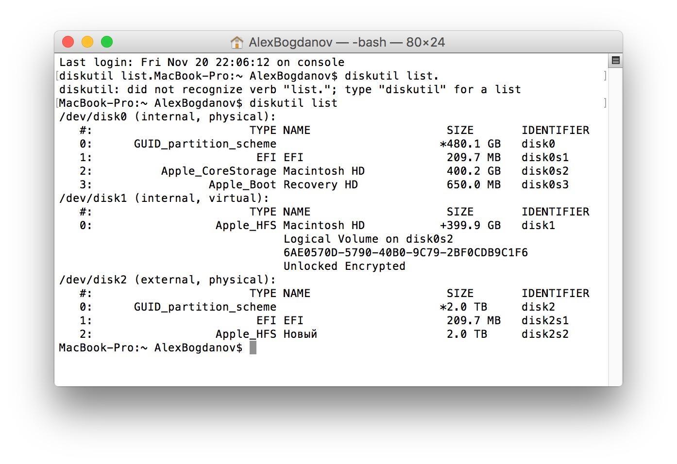 Выбор SSD и настройка Fusion Drive на MacBook Pro - 12