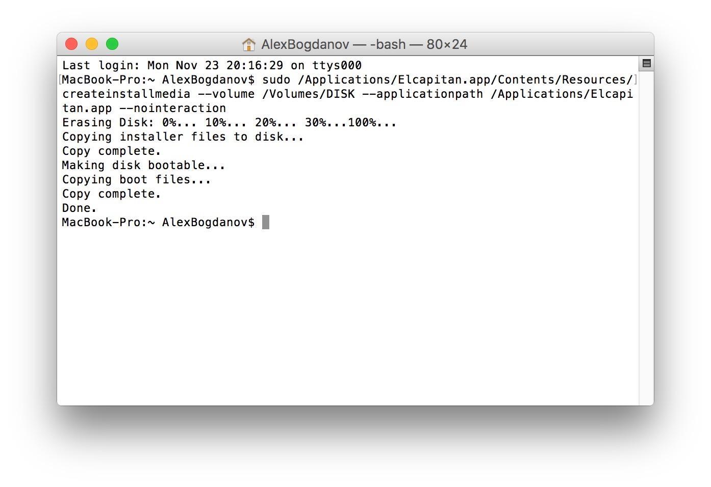 Выбор SSD и настройка Fusion Drive на MacBook Pro - 5