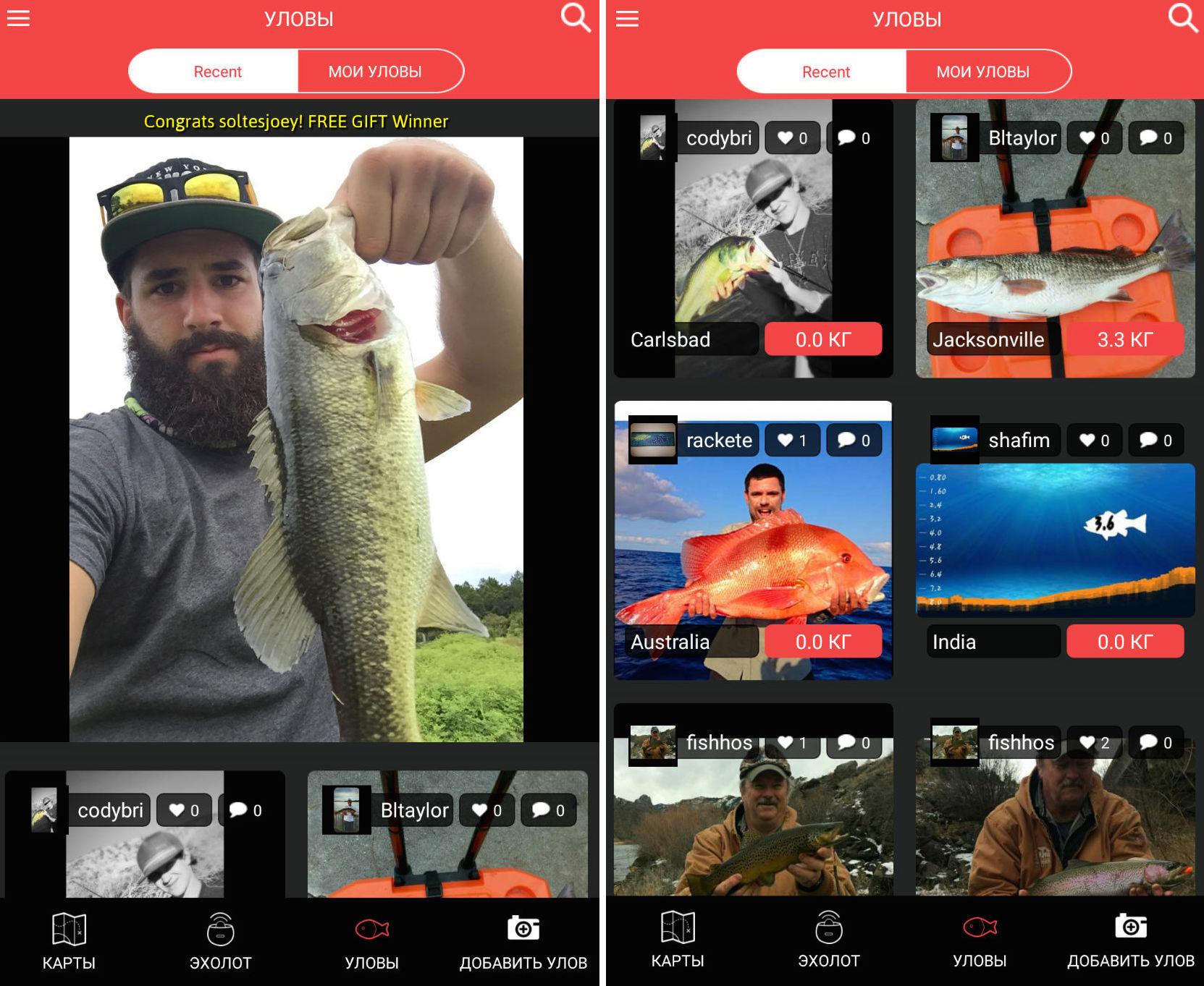 FishHunter — смарт-эхолот для зимней рыбалки. И не только - 4