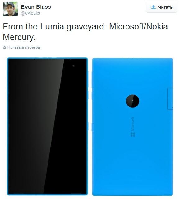 Эван Блэсс опубликовал изображение отмененного планшета Microsoft/Nokia Mercury