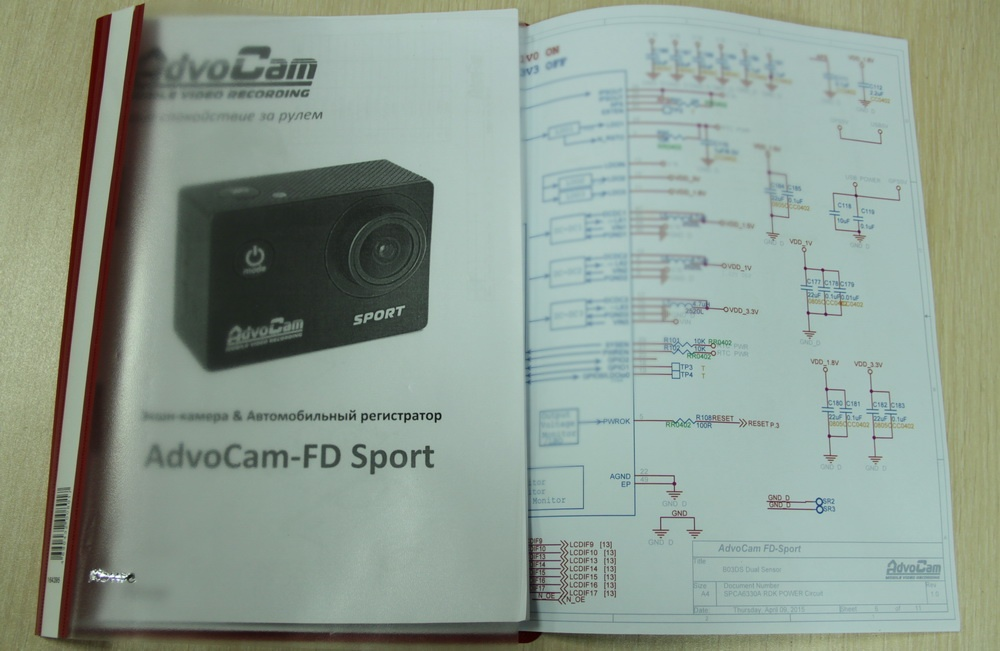 Китайская копия или оригинальный продукт – ответ клеветникам: разбираемся подробно со спортивной камерой AdvoCam - 14