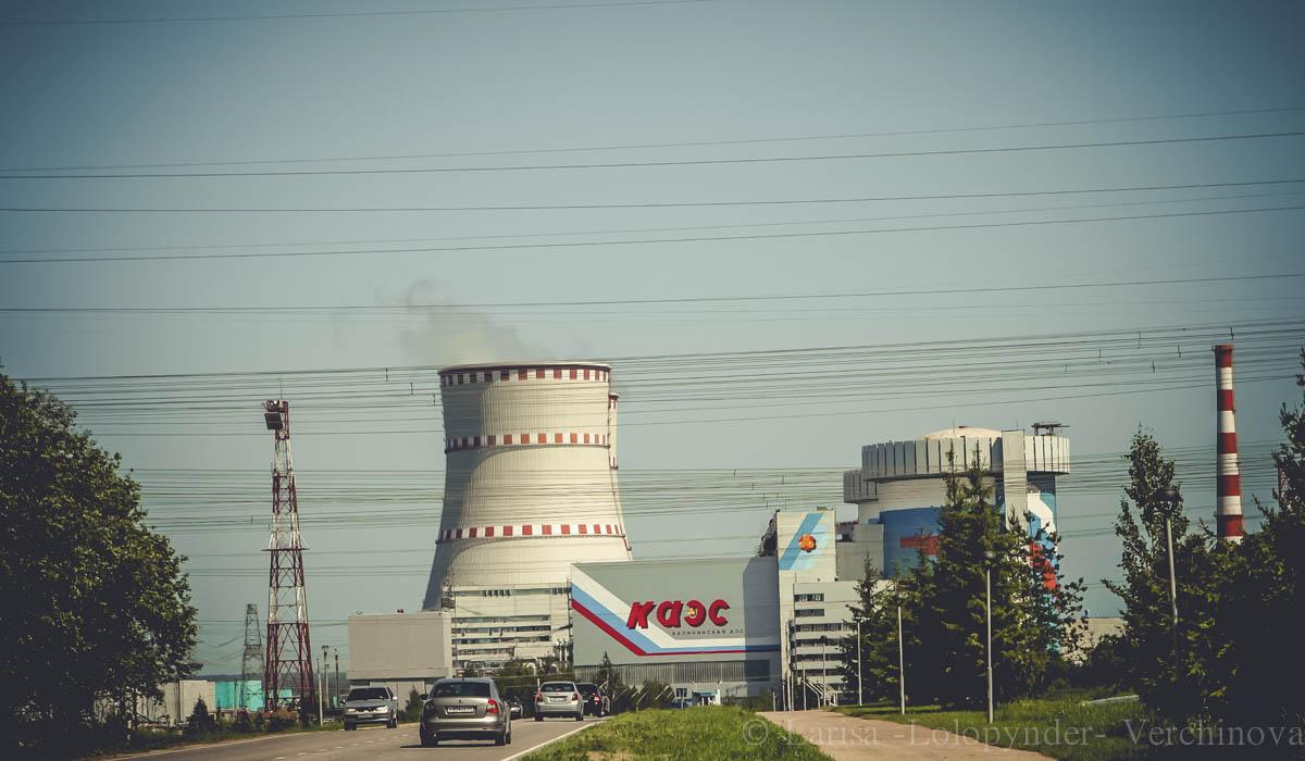 Крупнейший дата-центр России будет получать энергию от АЭС - 1