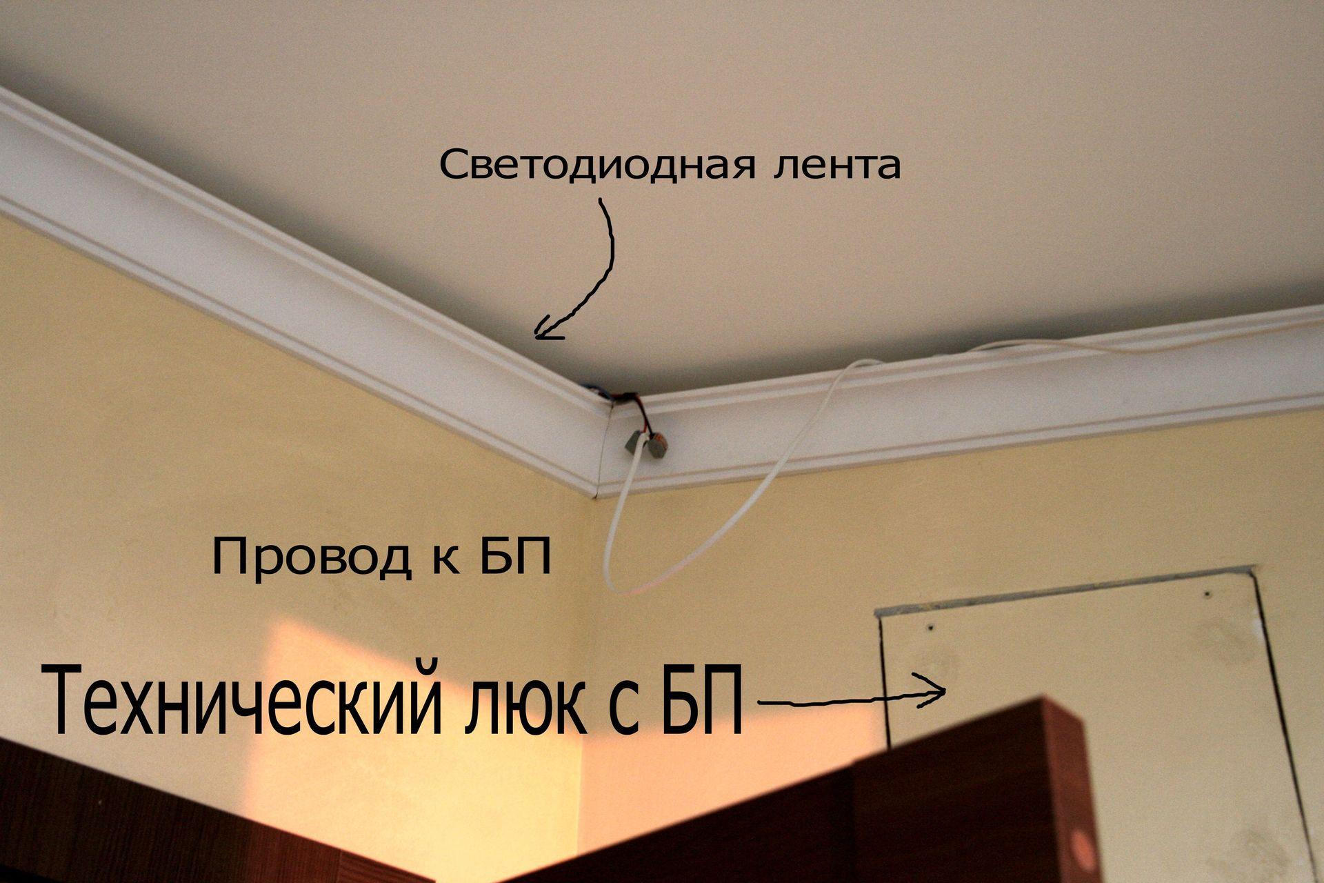 Практика освещения спальни светодиодными лентами - 8