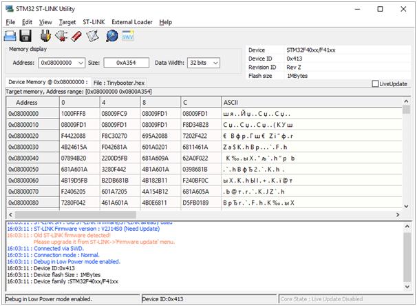 Запуск .Net Micro Framework 4.4 на STM32F4Discovery - 12