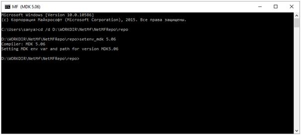 Запуск .Net Micro Framework 4.4 на STM32F4Discovery - 2