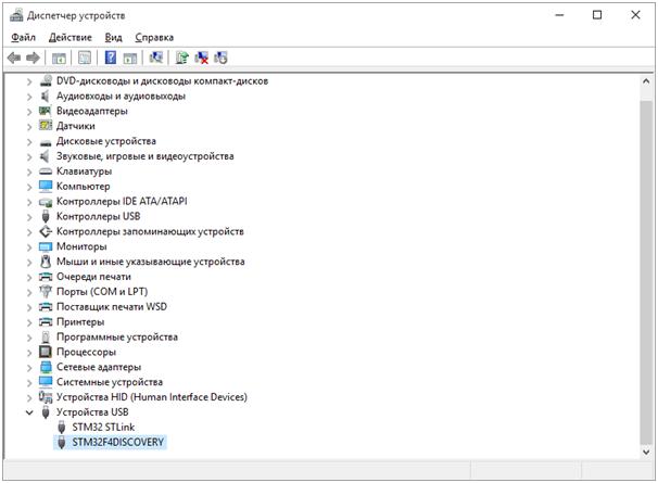 Запуск .Net Micro Framework 4.4 на STM32F4Discovery - 21