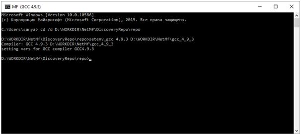 Запуск .Net Micro Framework 4.4 на STM32F4Discovery - 7