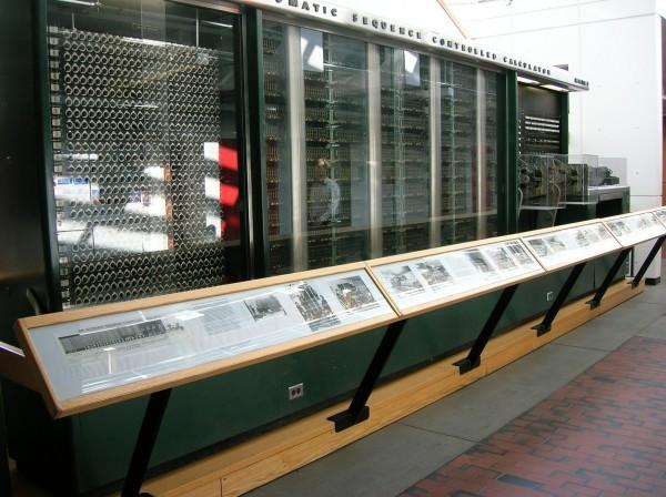 Компьютерное наследие США: Марк I - 1