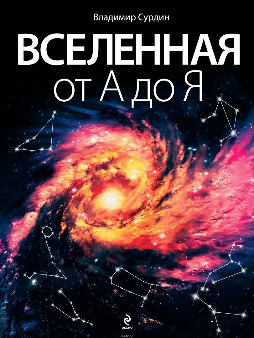 Открытие научно-популярного лектория Set Up 5 декабря - 6
