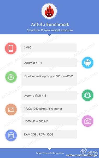 Smartisan T2 построен на SoC Qualcomm Snapdragon 808