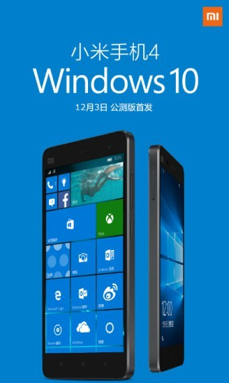 Windows 10 Mobile приходит на смартфон Xiaomi Mi4