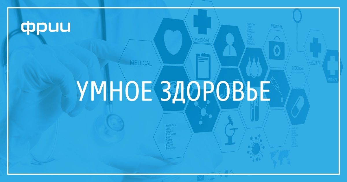 Разработка электроники: Процесс и продукт - 9