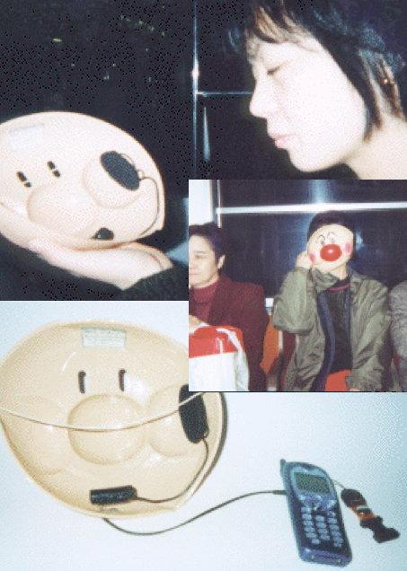 Искусство Chindogu — недополезные японские изобретения и гаджеты - 6