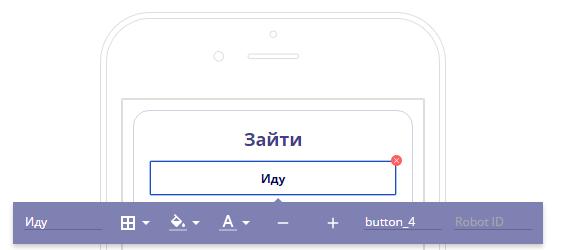 Как мы придумали необычное применение для Amazon IoT Button и заставили секретаршу сбросить несколько килограмм - 9