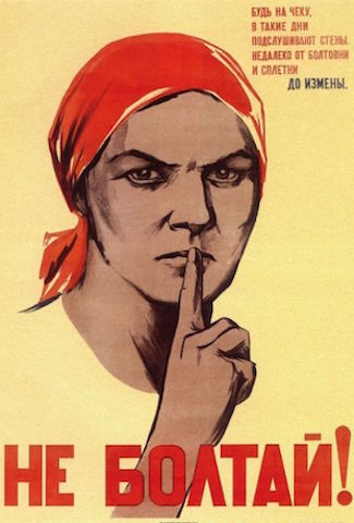 Отечественные защитники речи - 1
