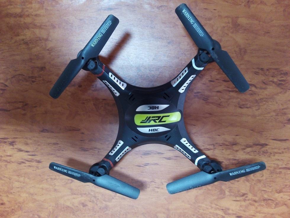 Отличный квадрокоптер менее 60$ или обзор JJRC H8C - 6