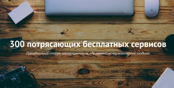 Прокачай контент-маркетинг: 16 рабочих способов. Часть 1 - 11