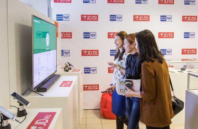 Распродажа на JD.ru: старт новогоднего переполоха - 4
