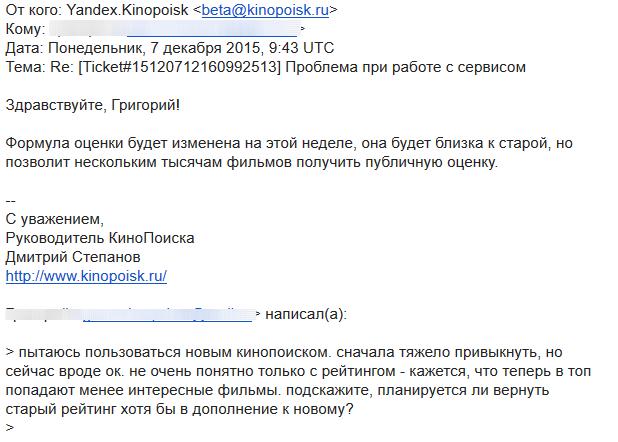 «Яндекс» отправит руководителей проектов общаться с пользователями в саппорт - 1