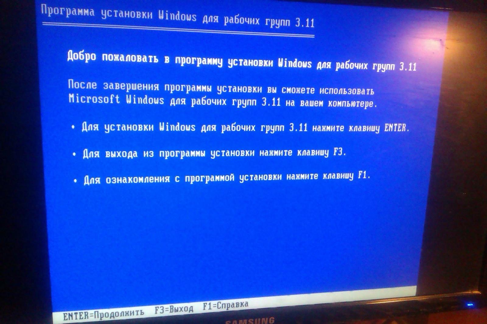 Маленький раритет из времен, когда компьютеры были большими - 23