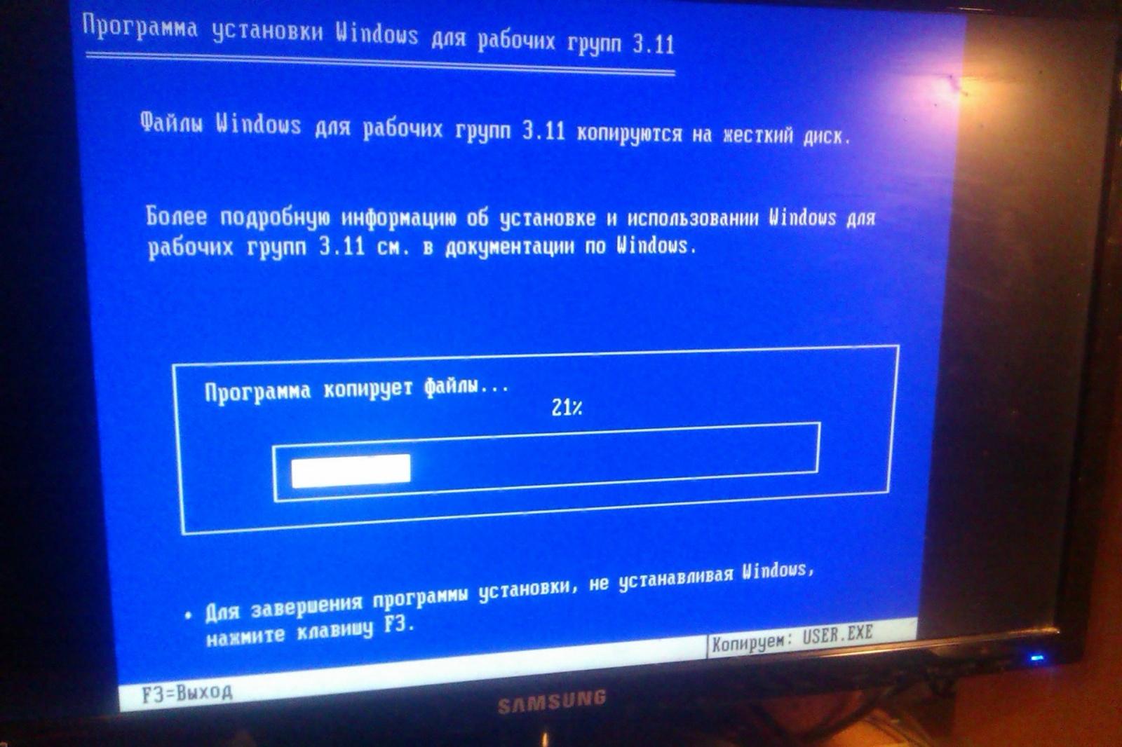 Маленький раритет из времен, когда компьютеры были большими - 24