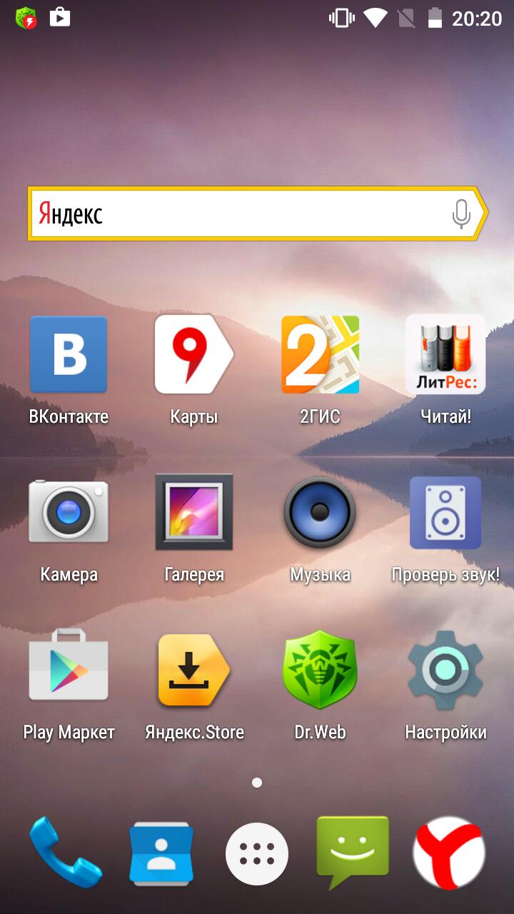 Музыка со знаком качества: обзор смартфона DEXP Ixion M350 Rock - 2