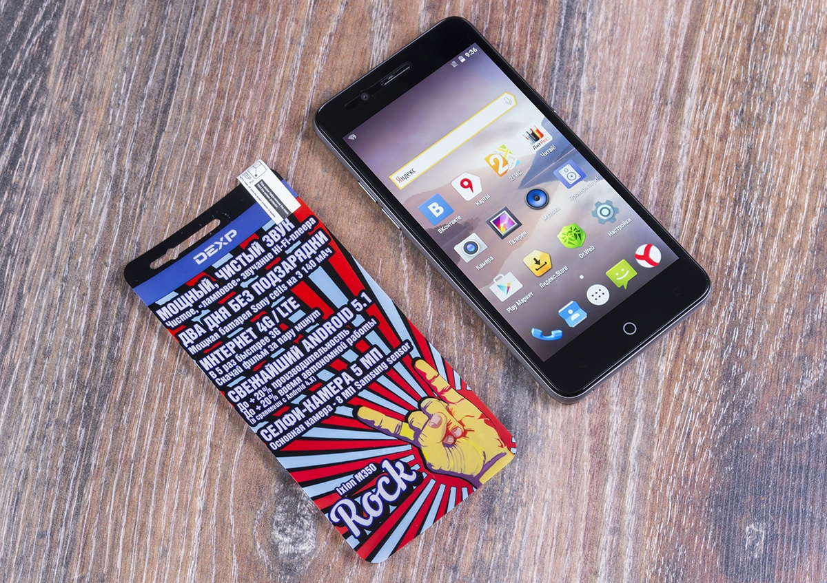 Музыка со знаком качества: обзор смартфона DEXP Ixion M350 Rock - 34