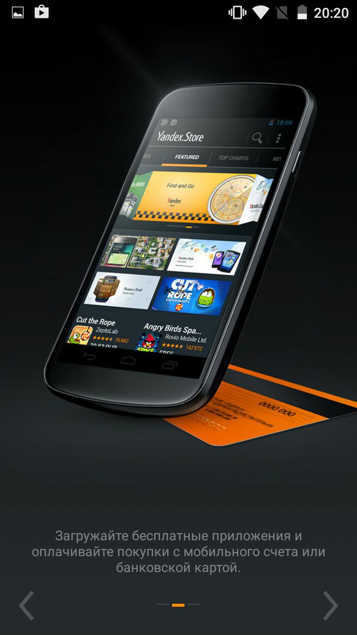 Музыка со знаком качества: обзор смартфона DEXP Ixion M350 Rock - 6