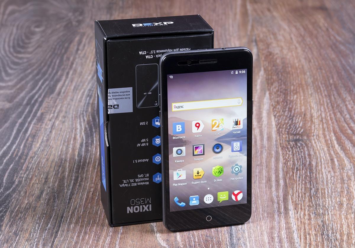 Музыка со знаком качества: обзор смартфона DEXP Ixion M350 Rock - 1