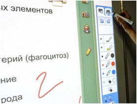 Проекторы Epson в образовании – Часть 3: короткофокусные, ультракороткофокусные и мобильные - 13