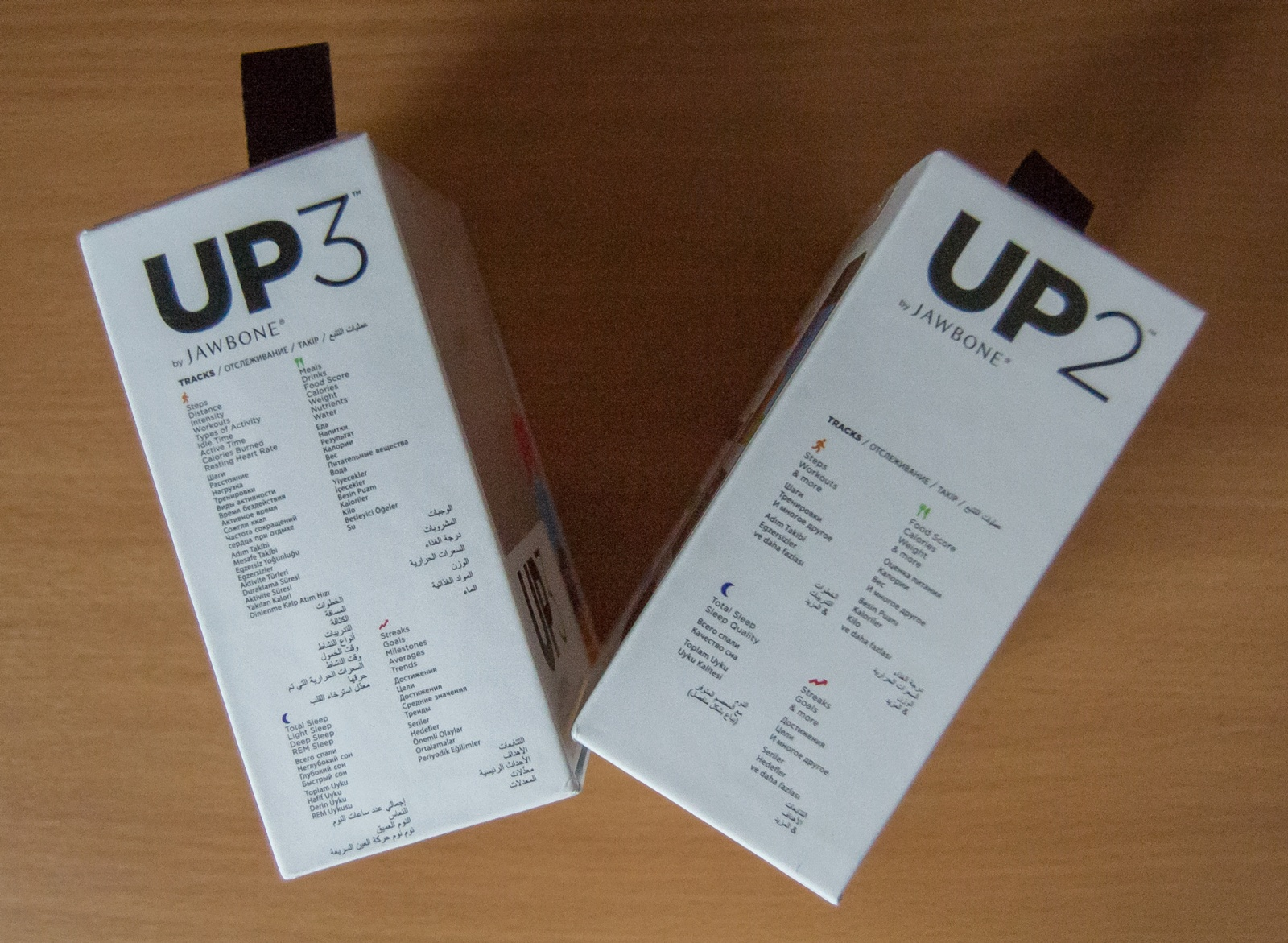 Спорт-семейство: Jawbone UP3 и UP2 с позабытым товарищем UP24 - 4