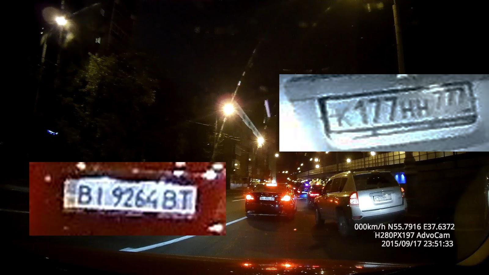 AdvoCam-FD8 Gold GPS – видеорегистратор премиум-класса - 16