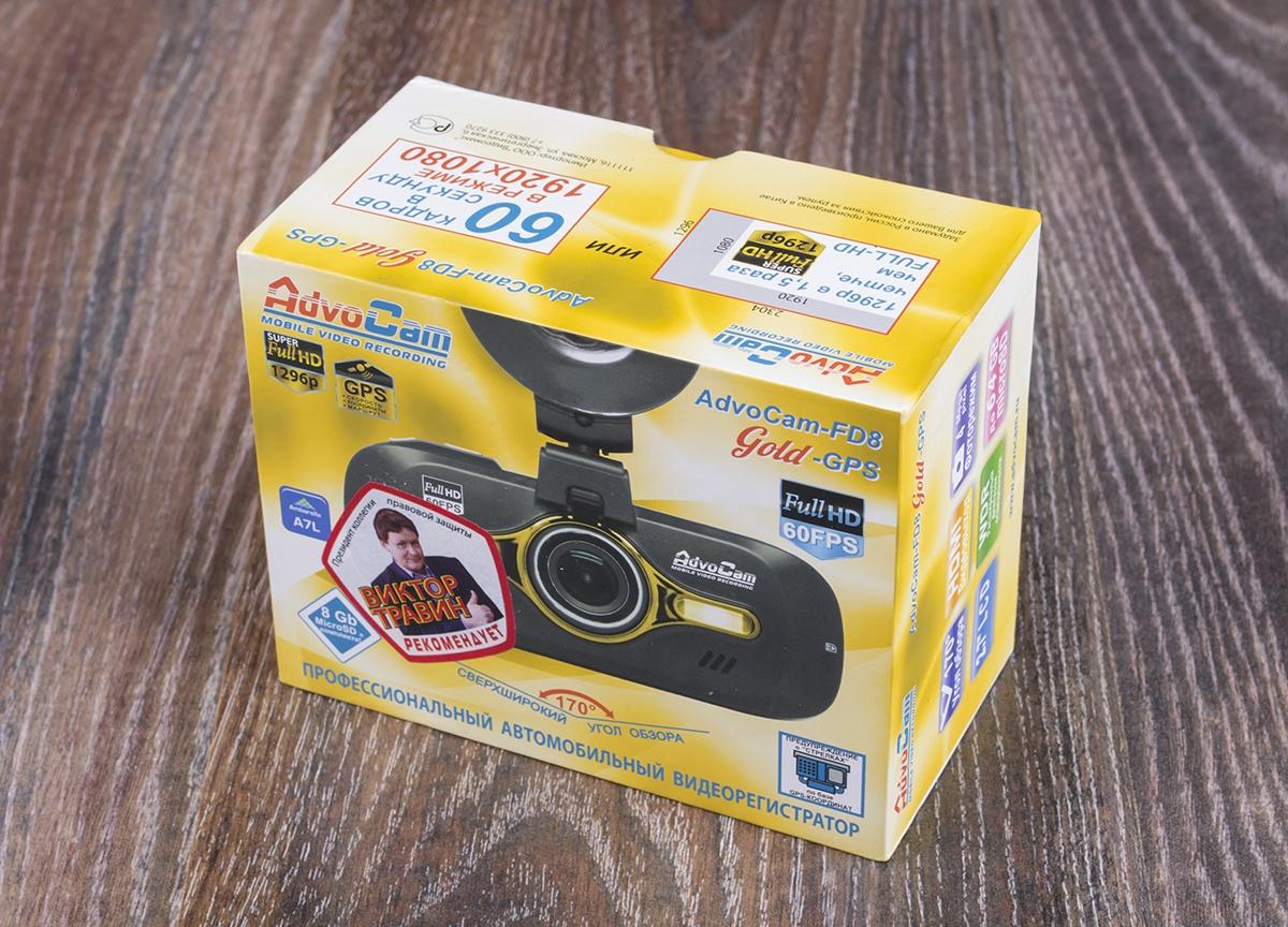 AdvoCam-FD8 Gold GPS – видеорегистратор премиум-класса - 19