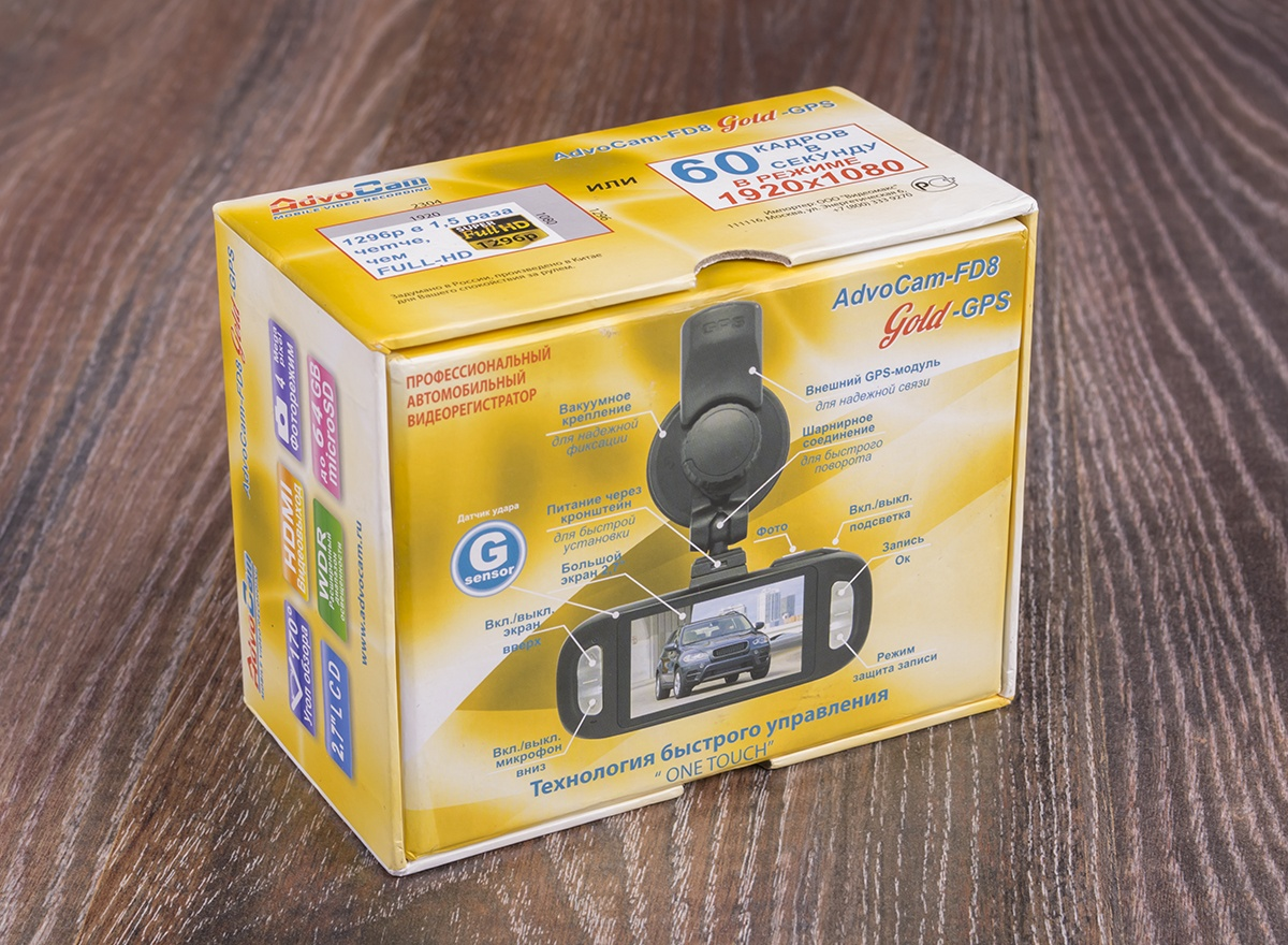 AdvoCam-FD8 Gold GPS – видеорегистратор премиум-класса - 20