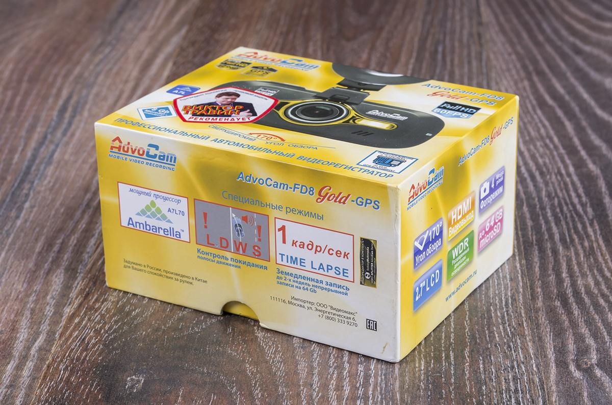 AdvoCam-FD8 Gold GPS – видеорегистратор премиум-класса - 21
