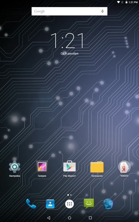 bb-mobile Techno Mozg 8.0: 8-дюймовый планшет с процессором Intel® Atom™ X3-C3230RK и ОС Android 5.1 Lollipop - 23