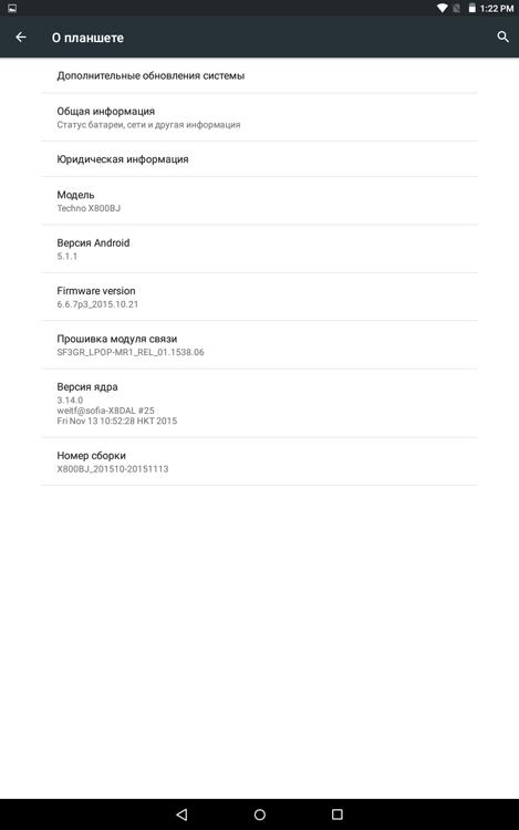 bb-mobile Techno Mozg 8.0: 8-дюймовый планшет с процессором Intel® Atom™ X3-C3230RK и ОС Android 5.1 Lollipop - 27
