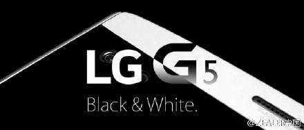 LG G5 не будет сильно отличаться от предшественника по габаритам